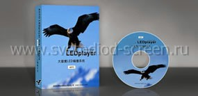 Плеер Great Eagle